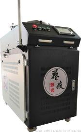 成都手持式激光焊接机 金属激光焊接机