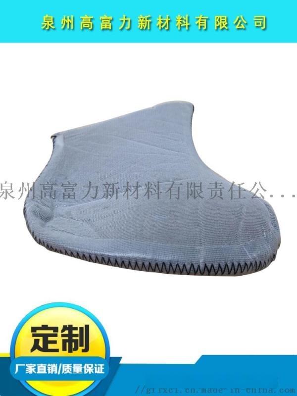 厂家供应防水袜套 防水鞋 防水内里防水鞋材