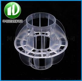 厂家直销环保塑料PP材质喷淋塔填料球 多面空心球