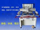 薄膜开关丝印机薄膜按键丝印机塑料薄膜丝网印刷机