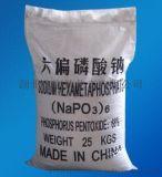 现货销售 68%六偏磷酸钠 厂家直销 六偏磷酸钠