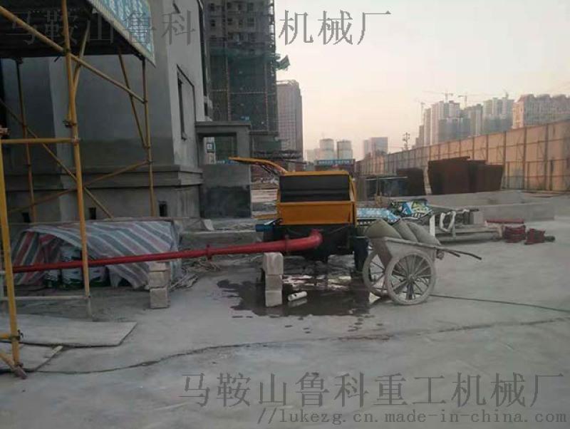 全能型細石混凝土泵廠家是這樣處理油污的