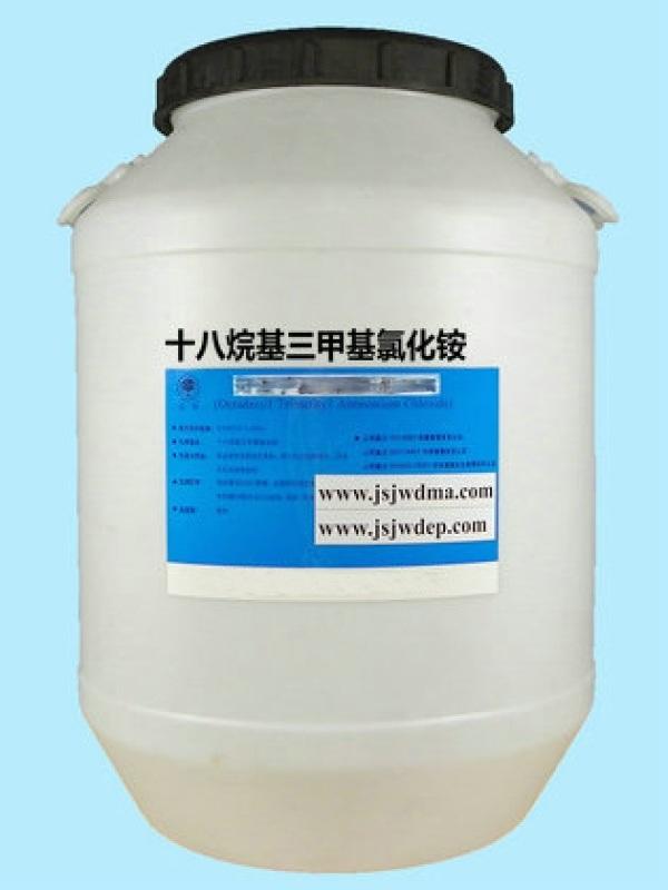 十八烷基三**(**)化铵