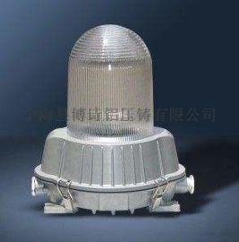 海洋王NFC9180平台灯铝壳加工