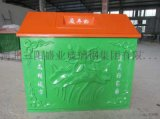 热 玻璃钢垃圾箱 户外果皮箱 公园垃圾箱 小区物业玻璃钢垃