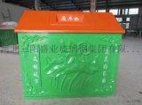 熱賣玻璃鋼垃圾箱 戶外果皮箱 公園垃圾箱 小區物業玻璃鋼垃