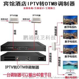数字电视IPTV电视系统宾馆酒店电视系统