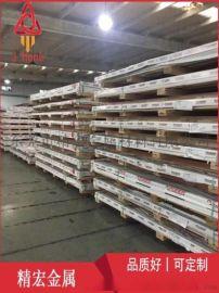 厂家生产定制2024-t6铝板2024铝板达标