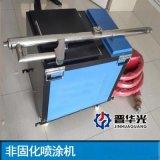 上海热熔非固化喷涂机橡胶沥青防水材料保温设备多少钱