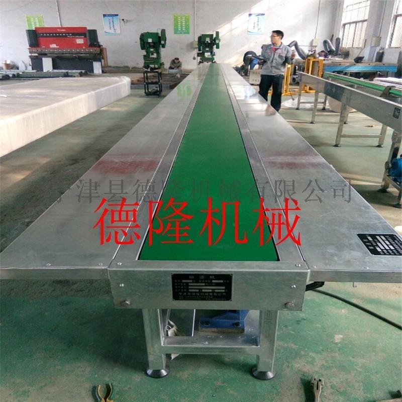 德隆供应90度皮带转弯机电子件生产线转弯皮带流水线