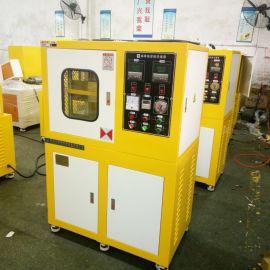 东莞锡华小型50T平板硫化机 小型塑料压片机