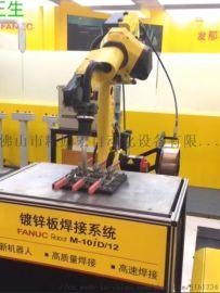 供应 JLH-6005多轴工业机器人 精励宏