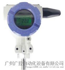 无线远传温度传感器变送器