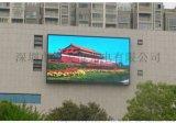 杭州户外P10 商城广告广告屏LED高清显示屏