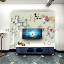 千彩3D装饰画客厅电视背景墙无缝墙布个性壁画定制