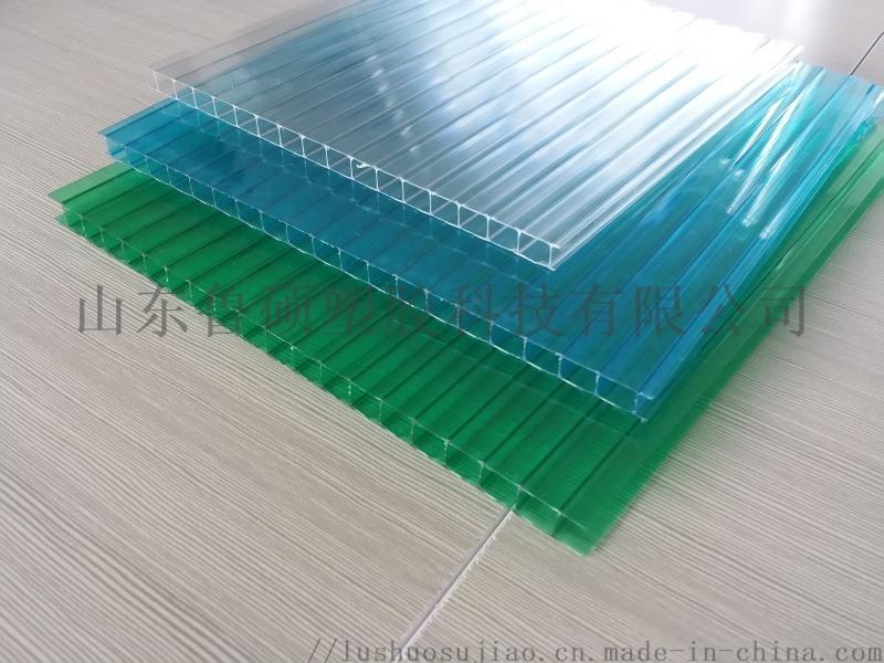 供應青島pc陽光板生產廠家