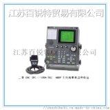 三荣SRG-1150DN1250DN中高频电台