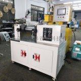 XH-401 电加热双辊筒混合机 开放式炼塑机