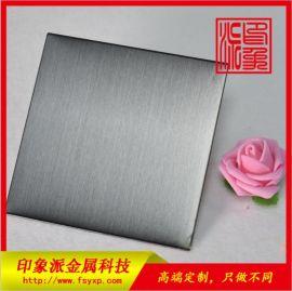 灰色不锈钢包边 酒店装饰304拉丝灰色不锈钢板材