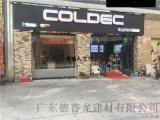 商铺logo黑色铝单板,门头造型铝单板