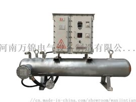 WJDR-J防爆节能电磁感应加热器
