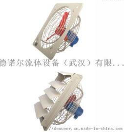 工業防爆吊扇 380v防爆排氣扇