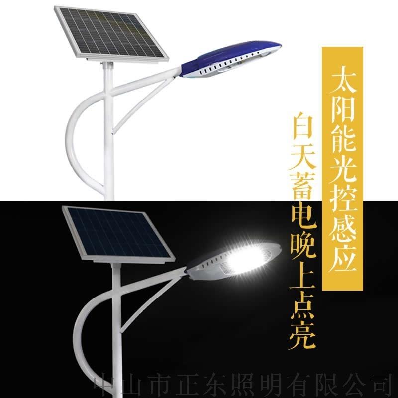 太阳能路灯6米户外灯新农村超亮LED光伏乡村道路灯