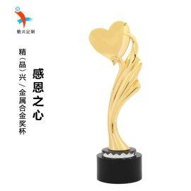 获奖合金水晶奖杯,晚会颁奖,运动会奖杯奖牌