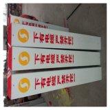 消防疏散玻璃钢3.5阻燃指示标志牌