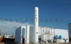 VPSA制氧设备/工业制氧VPSA