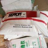 SEBS 日本可樂麗 4055粉狀 果凍蠟原料