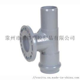PVC管件,承插平三通