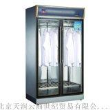 康庭衣物消毒櫃熱風迴圈浴巾毛巾保潔櫃