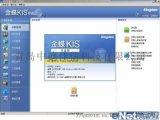 青島百貨商場軟件系統