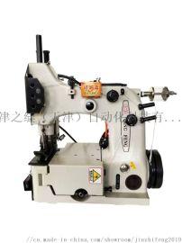 GK35-6A自动缝包机,自动封包机,立式缝包机