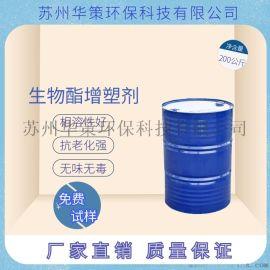 厂家直销pvc聚氨酯环保无**耐寒热稳定好增塑剂