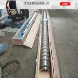 天津錫青銅海水泵 深井海水泵 海水提升泵