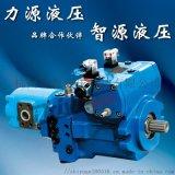 力源液压 L4V系列 变量柱塞泵