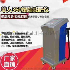 美体减肥仪器  v8减肥仪器