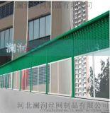 热镀锌PVC喷塑隔音墙 石渠热镀锌PVC喷塑隔音墙设计施工安装公司