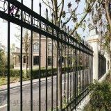 設施圍牆護欄,房屋鋅鋼護欄,圈圍圍牆護欄圍欄