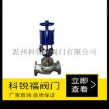气动切断阀ZSQP型快速切断调节阀活塞式单作用