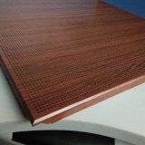 木纹隔音铝扣板,穿孔热转印木纹600板