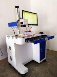 湖北省厂家供应20W/30W/激光打标机金属打标机