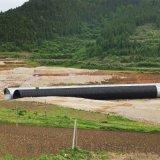 鋼波紋管廠家 涵洞鋼波紋管工廠 河北鋼波紋板管公司