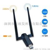無線網卡usb3.0無線wifi接收器千兆雙頻1200M雙天線 深圳CINFAST無線網卡廠家