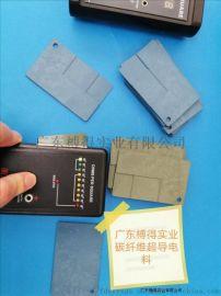 榑得电子元器件包装塑胶原料