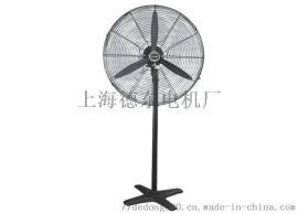 德东寿命长使用安全S750 240W三相强力电风扇