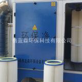青岛哪有做焊烟除尘器的厂家