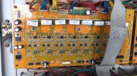 分容柜5V2A3A二手全新线路恒流板各类型号零配件